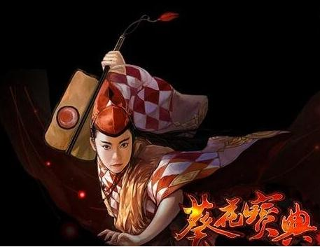 金庸小说武功排名 陌生的越女神剑排名第一
