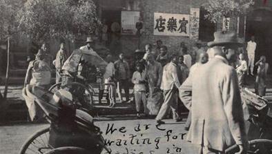 民国时期的北京街头景观