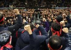 韩国民银行罢工,未就工资制度等达一致进行全面罢工