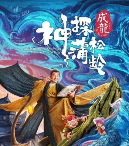 盘点2019年大年初一上映的电影,星爷沈腾齐助阵