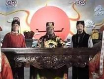 开封府在历史上到底是什么?王朝和马汉真实存在吗