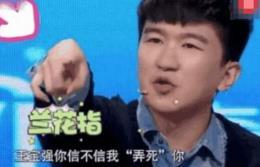 王宝强怼张大大的原因是什么?张大大为何被叫五花肉
