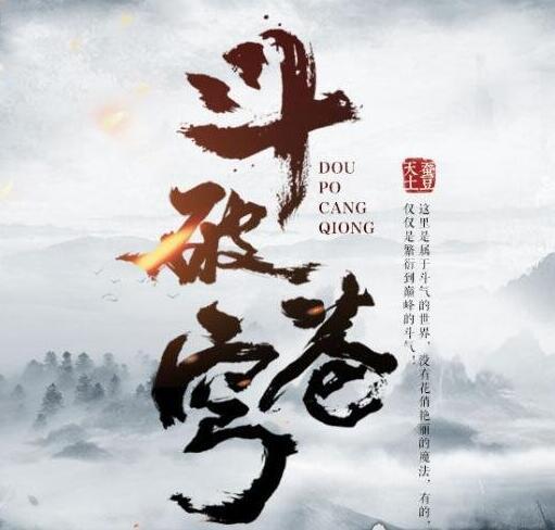 神级玄幻小说排行榜:十大神级玄幻小说推荐(图)