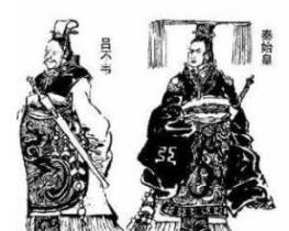 历史上吕不韦是好人还是坏人?为何不谋反自己当皇帝