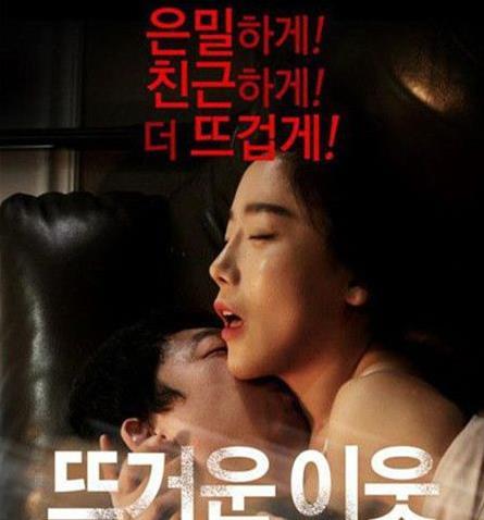 韩国电影r级推荐2019:韩国最经典的r级电影盘点
