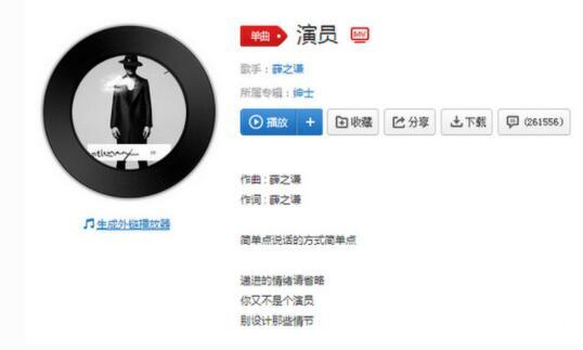 ktv必点粤语歌曲女_KTV必点的歌曲排行榜:KTV点唱率最高的十首歌-参考之家