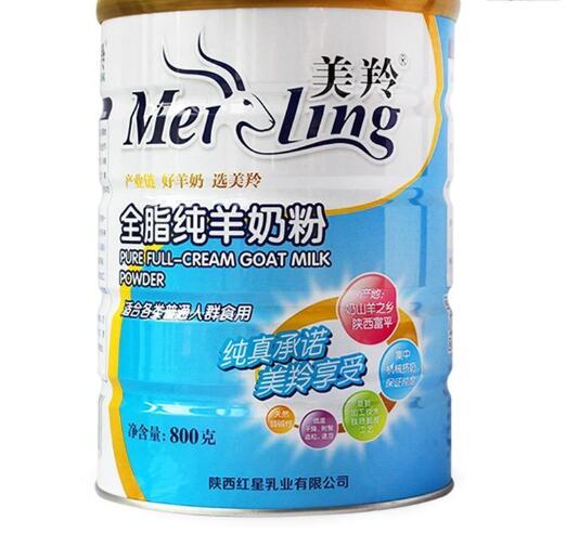国内羊奶粉品牌大全,国内羊奶粉品牌排行榜10强