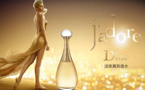 最好闻的香水介绍,盘点最受欢迎的十款女士香水