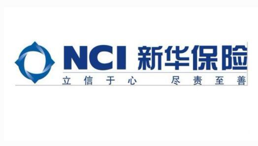 中国保险公司哪家强?2019十大保险公司最新排名