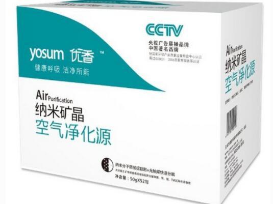 除甲醛效果排行榜:中国甲醛清除剂十大品牌介绍