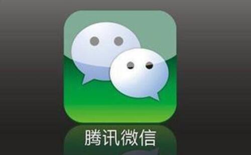 聊天交友软件大全,中国十大手机聊天软件排行