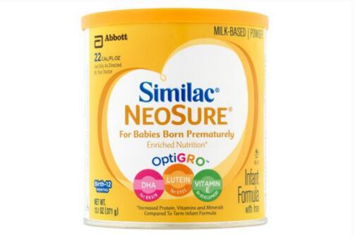 进口婴儿奶粉的识别方法,十大进口婴儿奶粉排行榜