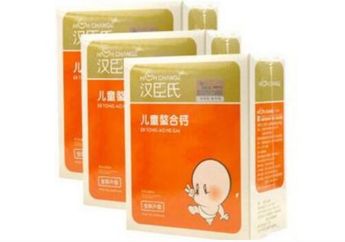 每个孩子都需要补钙吗?2019婴儿乳钙的10大品牌