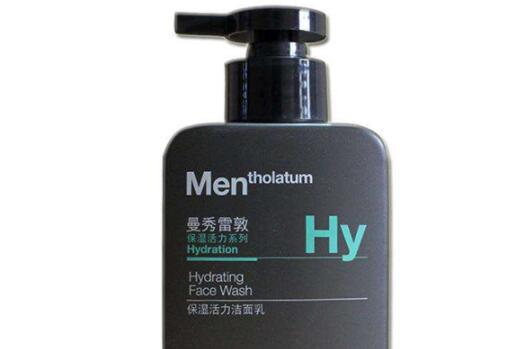 毛孔粗大用什么洗面奶,男士十大收縮毛孔洗面奶推薦