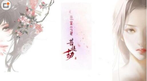 唐七公子九大經典小說排名,三生三世十里桃花墊底