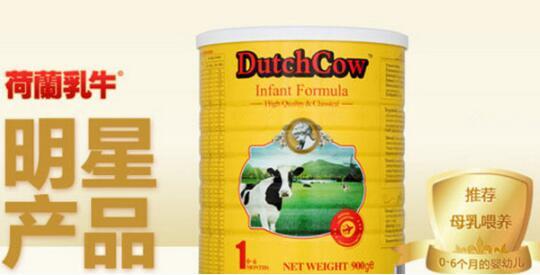 营养全面的学生奶粉介绍,全球十强学生奶粉排行榜
