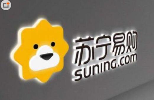 中国十大电商平台占有率排名,阿里巴巴排第一