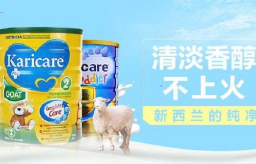 哪個進口奶粉不上火?全球進口奶粉十大銷量排名