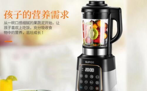 什么品牌的榨汁机最好?中国十大榨汁机销量排行