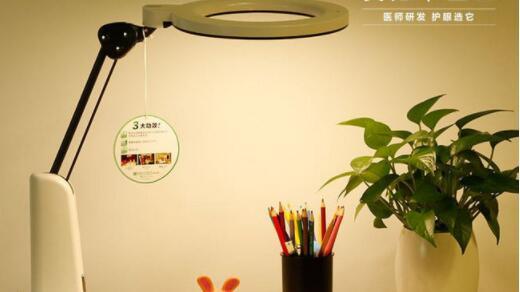 學生護眼燈推薦,盤點符合國家標準的十大護眼燈品牌