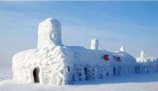 黑龙江人气最高的十大旅游景点推荐,第一个最壮观