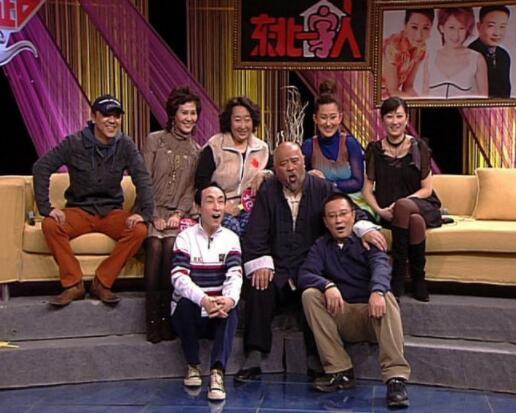 十部超搞笑的国产电视剧推荐,爱情公寓排第八