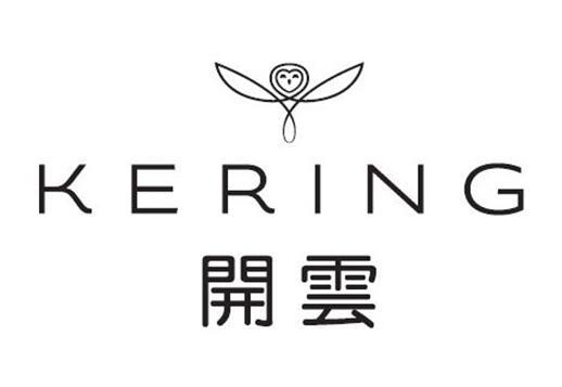 世界奢侈品集团排名前100强,中国周大福排第九