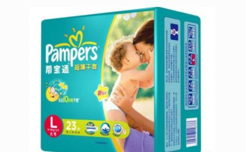 好用的紙尿褲推薦,質量好的嬰兒品牌紙尿褲排名前十