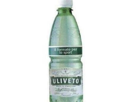 盤點世界上最貴的十大飲用水,科納鹽鹵水高達402美元