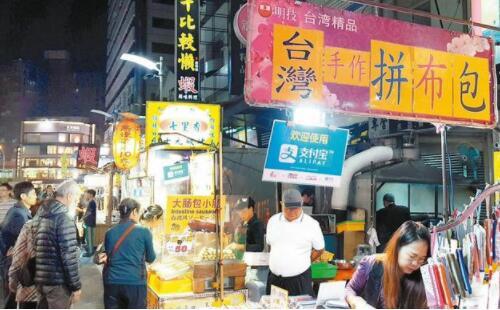 台湾最具人气的夜市排名,第一个让你不虚此行(图)