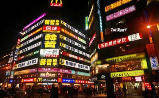 台北旅游景点大全:2019台北必去十大网红景点推荐