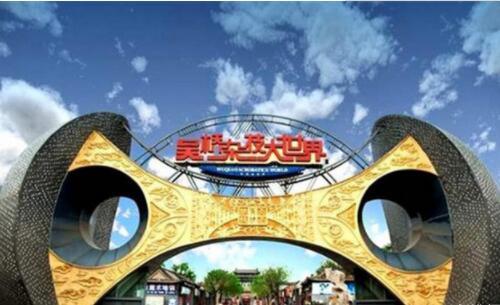滄州十大著名旅游景點排名,第三個有京南第一府的美譽