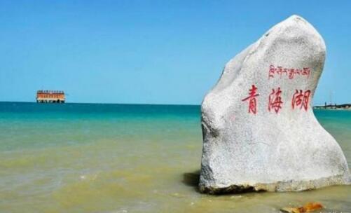 青海十大網紅景點最新排名,茶卡鹽湖僅排第三(圖)