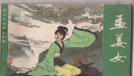 解析中国古代十大经典爱情故事,梁祝最凄美(图)