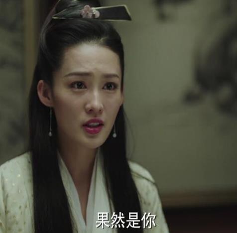庆余年范闲林婉儿在第几集相认?一见钟情羡煞众人