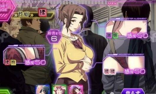 日本18禁游戏大盘点:未满18岁禁止入内(图)