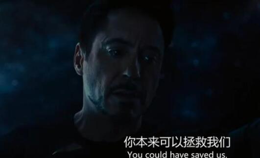 复联4钢铁侠死了原因是什么?只因这五个字