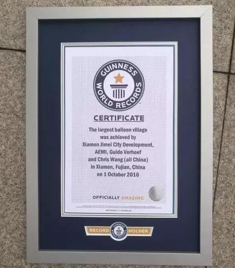 王者荣耀第一个世界纪录诞生,骚白333连胜(图)