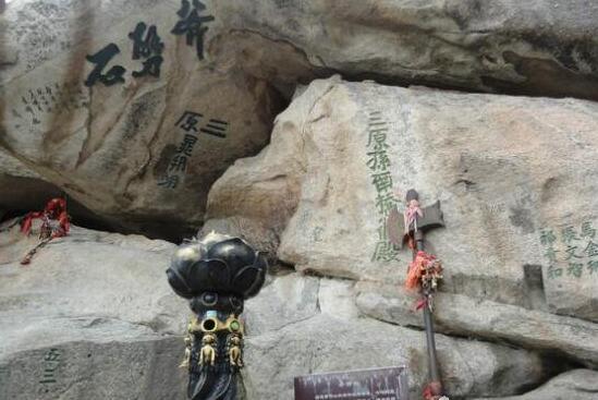 關于劉沉香劈開華山救母的故事簡介