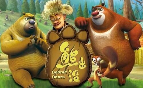 熊出没最恐怖的一集:熊出没95集哪里诡异了?