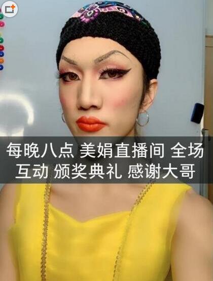 快手韩佩泉个人简介:经历7次手术堪称励志大片