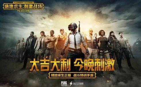 2019抗日 排行榜_2019年中国县域经济竞争力排名出炉 西昌排名第91位
