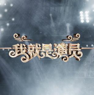 国内热度最高综艺有哪些,十大最火综艺节目排行榜