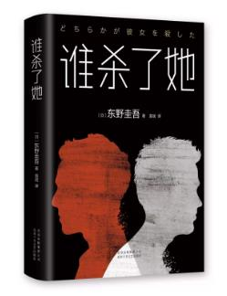 东野圭吾的书有哪些,十本东野圭吾最值得看的小说