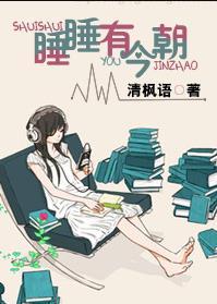 女生喜欢的都市言情小说,十大现代都市言情小说推荐