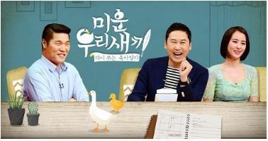 韩国有什么好看的综艺节目,十大韩国综艺节目排名