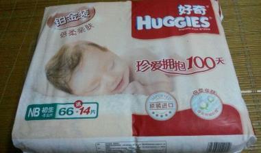 夏天婴儿用什么尿不湿好,好用的婴儿尿不湿排行榜