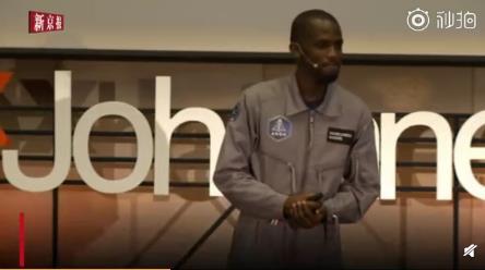首位非洲准宇航员车祸丧生,未来得及完成航天梦