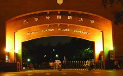 文科600分能上什么大学,985211大学名单排名