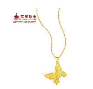 黄金哪个牌子最好最纯,中国十大金店排行榜